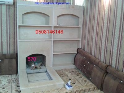 تصميم فاخر مشبات  لمجالس رجال سعوديه 0508146146